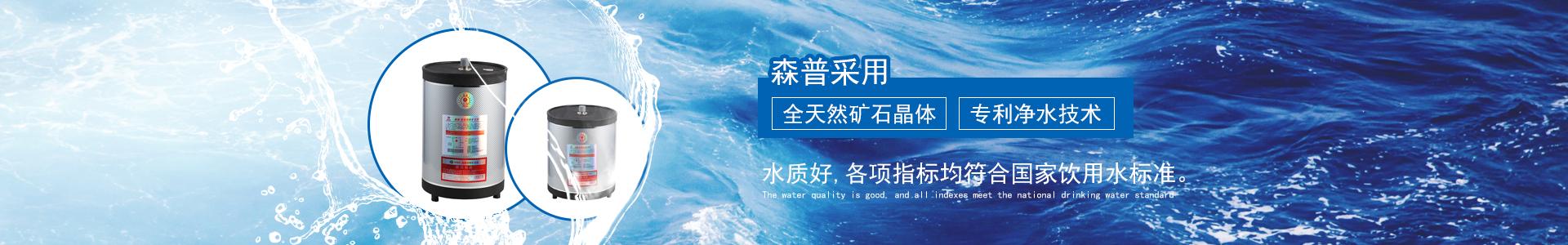 重庆净水器